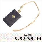 ショッピングcoach COACH コーチ パスケース シグネチャー モノグラム ブラウン タン ネックストラップ 小物 雑貨 インポート ファッション ブランド スタイル 正規 商品 セール