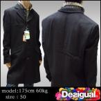 デシグアル メンズ ロング コート ジャケット ブラック Desigual 37E1931 2007 アウター ファッション インポート ブランド アメカジ セレブ カジュアル