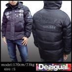 デシグアル メンズ 中綿 ジャケット ブラック Desigual 28E1905 フード付 アウター ファッション インポート ブランド アメカジ セレブ カジュアル