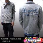デシグアル メンズ ジャケット グレー アウター Pコート Desigual 31S1009 ファッション インポート ブランド アメカジ セレブ カジュアル