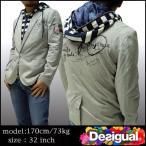 デシグアル メンズ ジャケット Desigual 31E1903 2072 パーカー インナー付 テーラード グレー ファッション インポート ブランド アメカジ セレブ カジュアル