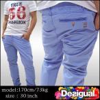 デシグアル メンズ カラー スキニー パンツ スリム ウォッシュ ブルー Desigual 31P1631 5105 ファッション インポート ブランド アメカジ セレブ カジュアル
