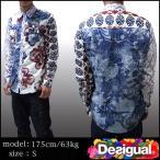 デシグアル メンズ ボタンシャツ Desigual 31C1295 長袖 総柄 シャツ ホワイト ブルー ファッション インポート ブランド アメカジ セレブ カジュアル