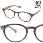 【即納】 【セレブ・芸能人愛用】 ディータ DITA メガネ サングラス ESTORIL DRX-3027B-48 メンズ レディース 正規品 LAセレブ ハリウッド 装飾品