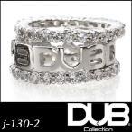 DUB Collection 指輪 130-2 3連リング Raise Spice pile リング メンズ レディース ペアリング シルバー アクセサリー ダブコレクション ジュエリー
