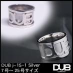 DUB Collection 指輪 Logo 15-1 リング メンズ レディース ペアリング シルバー アクセサリー ダブコレクション ダブ ジュエリー ring ネックレス