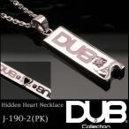 DUB Collection ネックレス Hidden Heart necklace 190-2 DUBジュエリー メンズ ジュエリー レディース ペアネックレス アクセサリー ダブコレクション 指輪