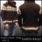 【セール】 EARTH RAGZ アースラグズ ハンドメイド カウチン セーター ニット パーカー フーディー ネイティブ アメカジ