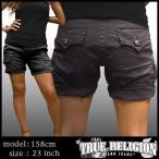 TRUE RELIGION トゥルーレリジョン レディース ショート カーゴ パンツ JENNA CHARCOL クロップド  サファリ 掲載 ブランド