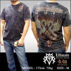 Four41 スワロフスキー Tシャツ ブラック メンズ ストリート ファッション クロムハーツ エドハーディー 韓国 HIPHOP スタイル k-87-2 ブランド セール