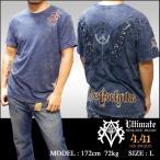 Four41 スワロフスキー Tシャツ ネイビー メンズ ファッション クロムハーツ エドハーディー 韓国 ストリート系 HIPHOP スタイル M-13 ブランド セール