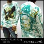 【40%OFF】 LA AIRLINE メンズ ロンT Tシャツ EAGLE ホワイト LAブランド LAセレブ アメカジ セレカジ ハリウッドセレブ ファッション ブランド スタイル