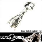 LONE ONES ロンワンズ シルバー ペンダント トップ ヘッド KF TearBell Pendant(S) KFP-0007S セレブ 愛用 アクセサリー ベル ブランド