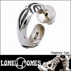 【在庫あり・即納】  LONE ONES ロンワンズ シルバー ピアス イアリング Osprey MFE-0016 セレブ 愛用 アクセサリー ベル ブランド