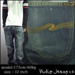 100種類以上品揃え ヌーディージーンズ NUDIE JEANS メンズ シューカット デニム パンツ REGULAR ALF SHINY GREY サファリ 掲載 ブランド