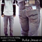 100種類以上品揃え ヌーディージーンズ NUDIE JEANS メンズ ソフト ブーツカット デニム パンツ BOOTCUT OLA Light Shiny Grey サファリ 掲載 ブランド