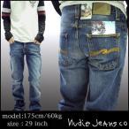 100種類以上品揃え ヌーディージーンズ NUDIE JEANS メンズ デニム パンツ REGULAR ALF DARK USED ヌーディー サファリ 掲載 ブランド