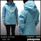 【40%OFF】 セール Patagonia パタゴニア プリモジャケット レディース ジャケット 31605 SKY Primo Jacket GORE-TEX ゴアテックス 登山 ウェア 防水 スキー