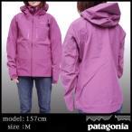 【30%OFF】 セール Patagonia パタゴニア トリオレット ジャケット レディース #83405 LIGHT BALSAMIC Triolet Jacket ゴアテックス 登山 ウェア 防水 スキー