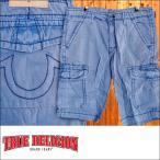 トゥルーレリジョン TRUE RELIGION メンズ ハーフパンツ ISAAC CARGO コバルト カーゴ ショーツ プレミアム ジーンズ LA セレブ ファッション インポート