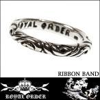 Royal Order ロイヤルオーダー シルバー リング 指輪 RIBBON BAND SR30 【日本サイズ9号】ハリウッド セレブ 愛用 アクセサリー ブランド