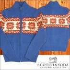 スコッチ&ソーダ スコッチアンドソーダ scotch&soda メンズ カウチンセーター ニットジャケット カーディガン ブルー アウター ジャケット トップス 352