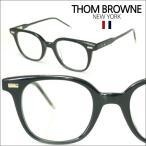 【即納】 【セレブ・芸能人愛用】 トムブラウン THOM BROWNE メガネ サングラス TB-405-A-T-BLK-47 メンズ レディース 正規品 LAセレブ ハリウッド 装飾品