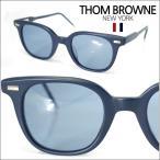 【即納】 【セレブ・芸能人愛用】 トムブラウン THOM BROWNE メガネ サングラス TB-405-C-T-NVY-47 メンズ レディース 正規品 装飾品