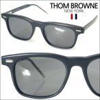 【即納】 【セレブ・芸能人愛用】 トムブラウン THOM BROWNE メガネ サングラス TB-705-A-T-BLK-GLD-50 メンズ レディース 正規品 装飾品