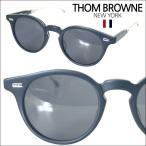 【即納】 【セレブ・芸能人愛用】 トムブラウン THOM BROWNE メガネ サングラス TB-806-A-BLK-SLV-48 折りたたみ メンズ レディース 正規品