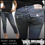 TRUE RELIGION トゥルーレリジョン レディース スキニー クロップド デニム LILY Super T GRD パンツ サファリ 掲載 ブランド