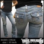 TRUE RELIGION トゥルーレリジョン レディース ブーツカット デニム BECKY RECLAIMED T4 パンツ サファリ 掲載 ブランド