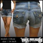 TRUE RELIGION トゥルーレリジョン レディース ショート パンツ デニム JAYED GOLD FASHION GXM  サファリ 掲載 ブランド