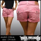 TRUE RELIGION トゥルーレリジョン レディース ショート パンツ JAYED BOYFRIEND HU PUNCH  サファリ 掲載 ブランド
