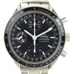 オメガ スピードマスター マーク40 コスモス/腕時計/メンズ/おすすめ ステンレススチール(SS) 3520.50 ランクA