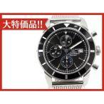 ブライトリング スーパーオーシャン ヘリテージ 腕時計/メンズ ステンレススチール(SS) A133...
