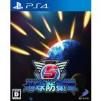 【即納★新品】PS4 地球防衛軍5【2017年12月07日発売】