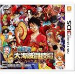 【即納★新品】3DS ONE PIECE 大海賊闘技場(初回封入特典同梱)