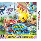 【即納★新品】3DS みんなのポケモンスクランブル【あす楽対応】