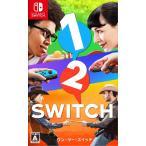 即納 新品 1-2-Switch Switch(スイッチ ソフト)