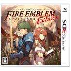 即納 新品 3DS ファイアーエムブレム Echoes もうひとりの英雄王(FE エコーズ ソフト)