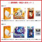 【即納★新品SET】Newニンテンドー2DS LL ホワイト×オレンジ + 3DS ポケットモンスター サンorムーン + ポーチポケモン + フィギュア