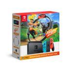 【即納★新品】NSW Nintendo Switch リングフィット アドベンチャーセット(本体)