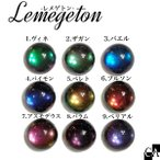 Lemegeton -レメゲトン- [全9色]