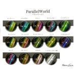 Parallel World[全13色]