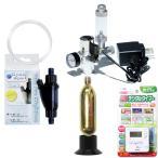 CO2フルセット Cタイプ 自動CO2添加(スピコン+電磁弁一体型CO2レギュレーター、タイマー他付属)