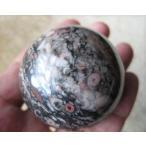 天然原石 ウミユリ化石 フォッシルクリノイド丸玉 168g 直径: ...--7100