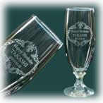 名入れ ビアグラスA プレゼント 還暦祝い 誕生日 退職祝い 男性 女性 贈り物 ギフト 名前入り