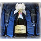 モエ・エ・シャンドン 名入れ ペアシャンパングラスBセット プレゼント 誕生日 結婚祝い ギフト 男性 女性 母 贈り物 名前入れ ワイン