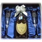 ドンペリ&名入れ ペアシャンパングラスBセット ドンペリニヨン 白 2009年 プレゼント 誕生日 結婚祝い ギフト 男性 女性 母 名前入れ ワイン